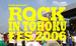 ROCK in TOHOKU (東北支部)