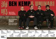 Ben Kemp & UMINARI