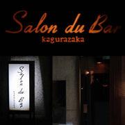 """""""Salon du Bar"""""""