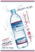 Hoop!