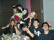 あくてぃ部2009