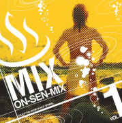 「ON-SEN-MIX」
