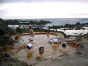 温泉を愛する会