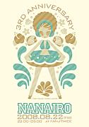 NANAIRO 【七色ハウス】