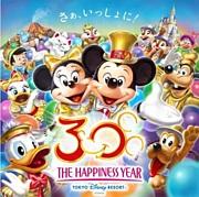 東京ディズニーリゾート 30th