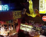 タイ市場食堂タラート下北沢