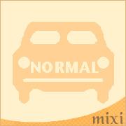 乗り物ノーマル至上主義