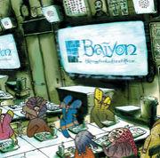 Baiyon