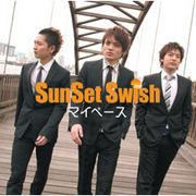 SunSet Swishの今夜もマイペース