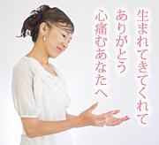 桜〜心に沁みる100の物語