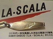 渋谷 LA・SCALA スカラ