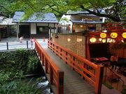 セカンドライフ 京都