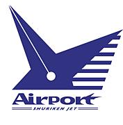 手裏剣ジェット  『AIRPORT』