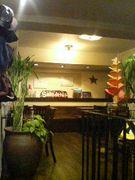 Sala da te cafe