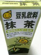 豆乳☆-marusan-