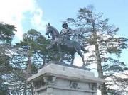 仙台県人会