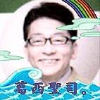 葛西聖司(アナウンサー)