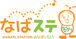 ★ユウキ少年のAfter School !!