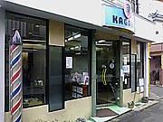 花小金井 HAIR SALON KAGAYA
