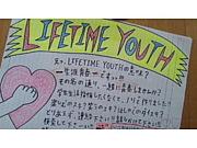 LIFETIME YOUTH 『生涯青春』