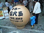片貝祭り 花火大好き!