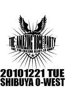 THE AMAZING ROCK PARTY!!