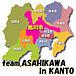 team.ASAHIKAWA_in_KANTO