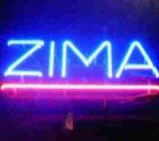 ZIMA同盟