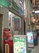 メロンブックス松山店