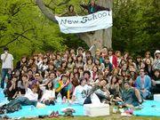 ☆NewSchool☆