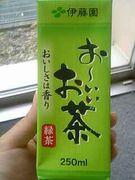 お茶の水ゼミナール30期生☆