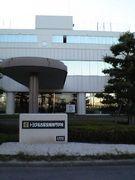 中部日本自動車整備専門学校