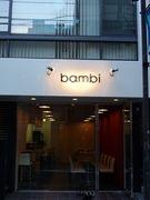 富ヶ谷 bambiの会