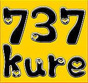737.呉 (呉・呉市の仲間たち)