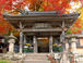 古寺巡礼サークル【神社仏閣】