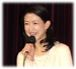 女優 紺野美沙子さんの集い