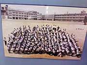 美津島中学校 S48〜S49誕生