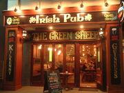 Irish Pub Green Sheep