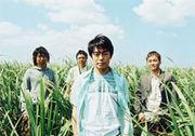THE BOOM/島唄