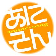 関東アニソンオフ会