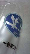 笑笑江坂駅前店でございます。