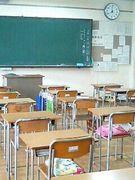 滋賀県立石山高校H18年度卒業生