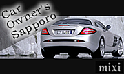 Car Owner's Sapporo
