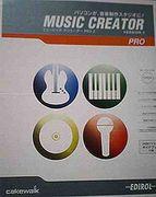 EDIROL「MUSIC CREATER」で作曲