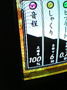 ★大阪カラオケoff★