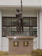 ★福井県足羽郡美山町★