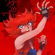 紅い牙-RED FANG-