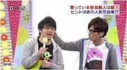 いいとも金曜日(〜2011/3)