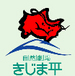 信州 木島平村