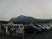 楽しく登山!mixi山岳部埼玉本部